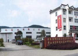 安徽省祁门红茶发展有限公司
