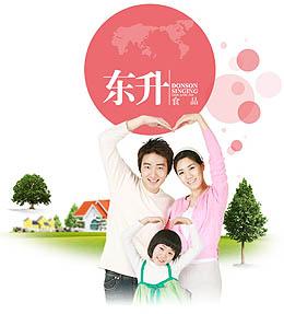 杭州临安东升绿色食品有限公司