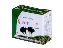 杭州紫香食品集团杭州老胡子食品有限公司