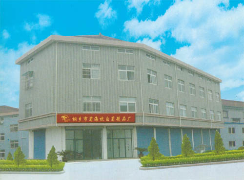 桐乡市菊海杭白菊制品厂