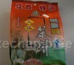 五老峰牌320克九江桂花茶饼