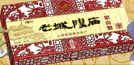 上海梨膏糖食品厂