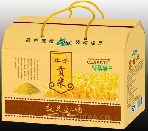 涞水县金谷粮油食品有限公司