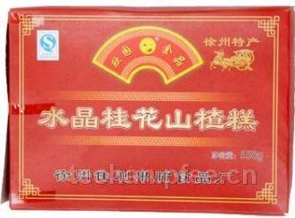 徐州佳利果脯食品加工厂