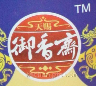 北京天赐园食品有限责任公司