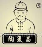 乌镇陶复昌三白酒业有限公司