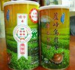 芦峰乌龙茶